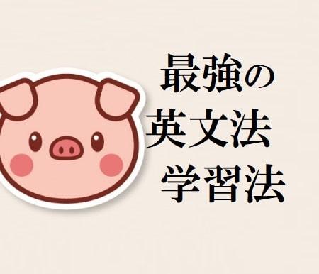がっちゃん 英語 アプリ がっちゃん 英語 アプリ 英語学習 これが本当に最後の救世主...