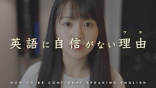 なぜ義務教育で英語が話せない?日本の学校教育の問題点2つと解決策