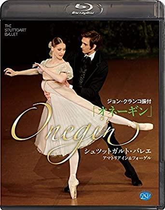 クランコ版バレエ「オネーギン」見どころポイント。男性ダンサーの魅力